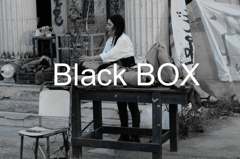 Anosia - BLACK BOX